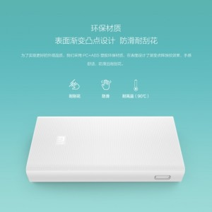 Xiaomi 20000 mAh 4