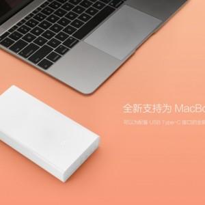 Xiaomi 20000 mAh 5
