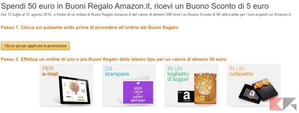 Amazon.it_ 5€ Buono Sconto_ Buoni regalo