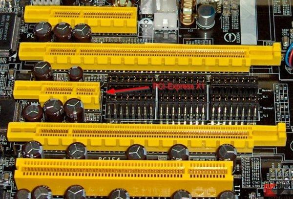 Foto PCIe X1