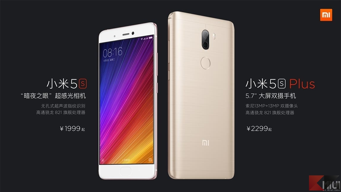 Xiaomi Mi 5S vs Mi 5S Plus vs Mi 5: confronto