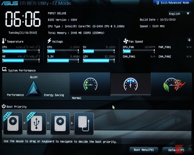 Entrare nel BIOS/UEFI su qualsiasi PC