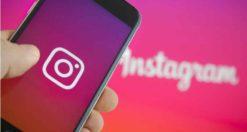Come vedere profilo privato Instagram