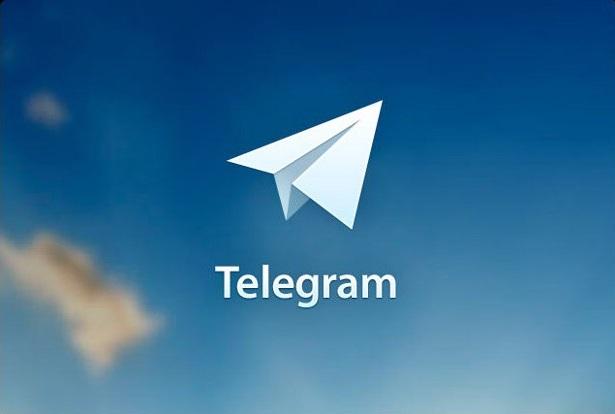 Come uscire da un gruppo Telegram
