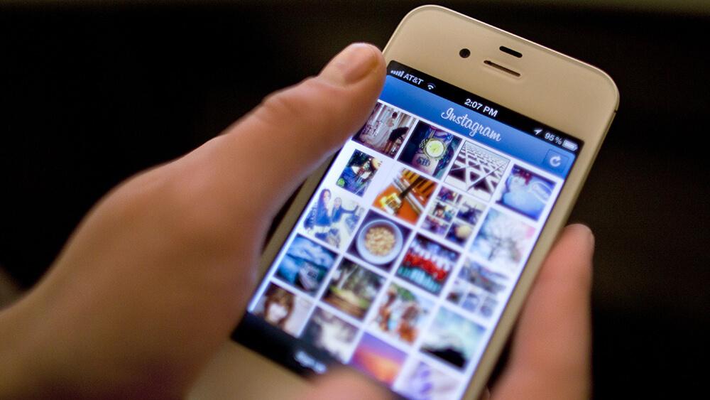 Come cercare persone su Instagram senza essere iscritti 1