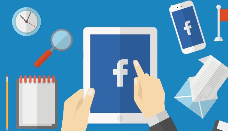 Come unire due pagine Facebook 2