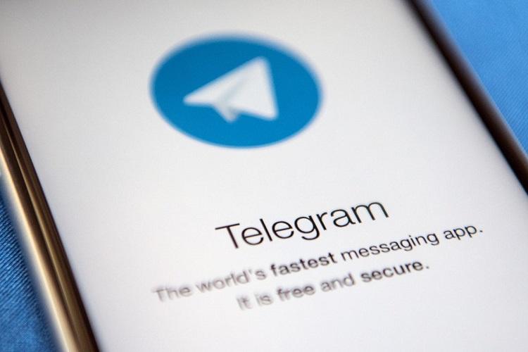 Come essere invisibili su Telegram 1