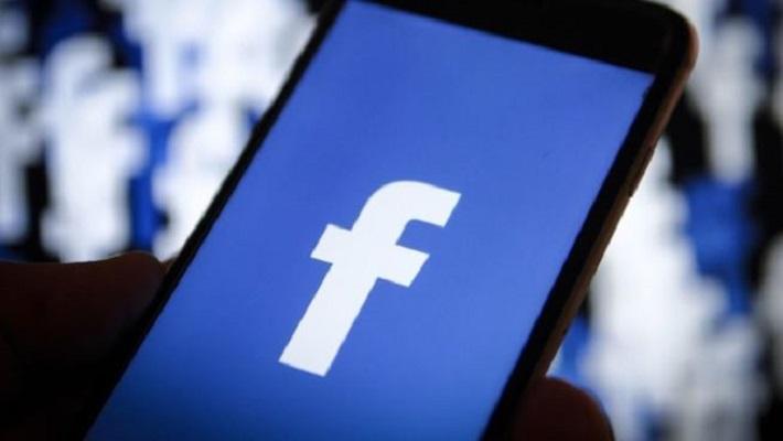 Come ripristinare Facebook 1