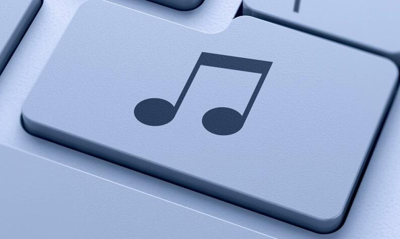 Come tagliare canzoni online 1