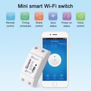 SONOFF Wifi Switch