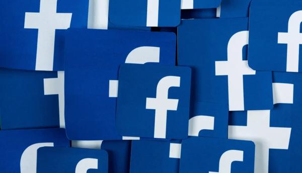 Come vedere la propria password di Facebook
