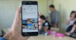 Instagram: come sbloccare maschere e filtri nascosti