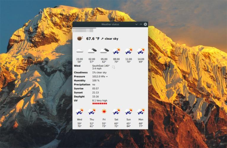 Come ottenere previsioni meteo veloci su Linux con Meteo 1