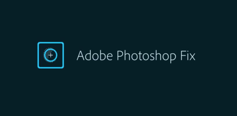Come rimuovere gli oggetti dalle foto su Android 2