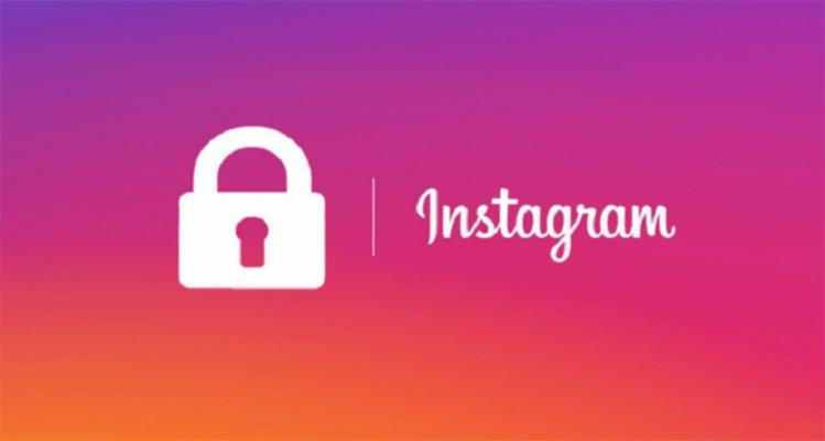 Blocco temporaneo Instagram le soluzioni 1