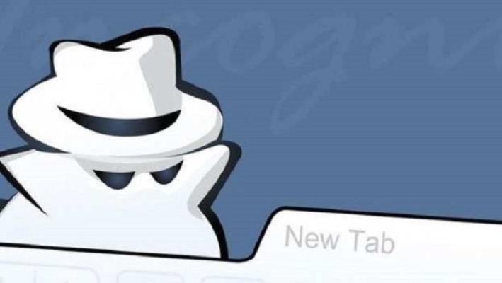 Come navigare anonimi su iPhone 1