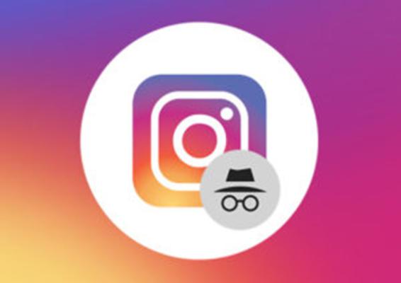 Come spiare un contatto Instagram