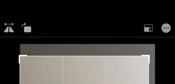 """Come ritagliare rapidamente un video con l'app """"Foto"""" e iOS 13"""