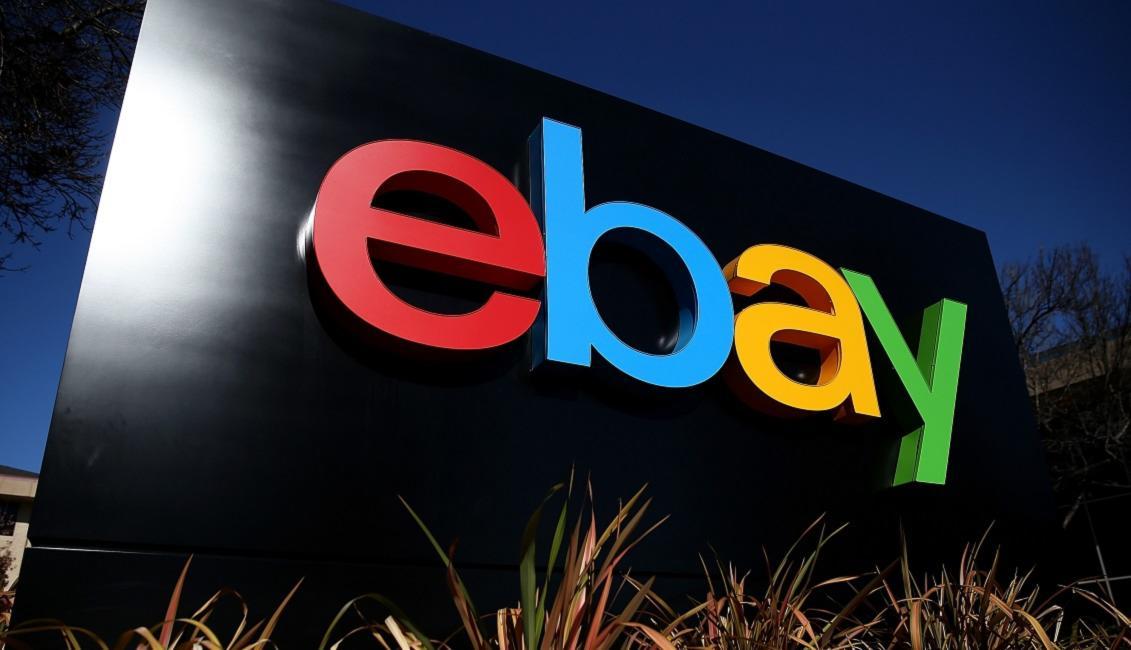 Vendere online da privato i migliori siti da usare 1