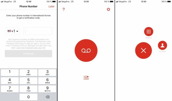 registrare telefonate iphone call recorder for iphone