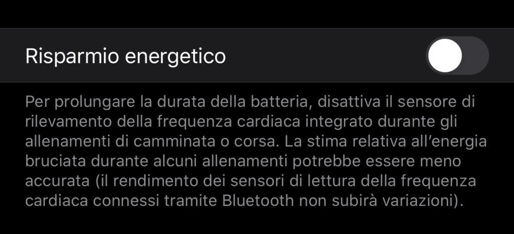 Durata della batteria 1