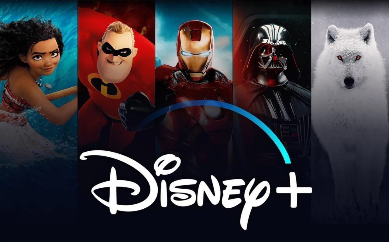 Disney offerta