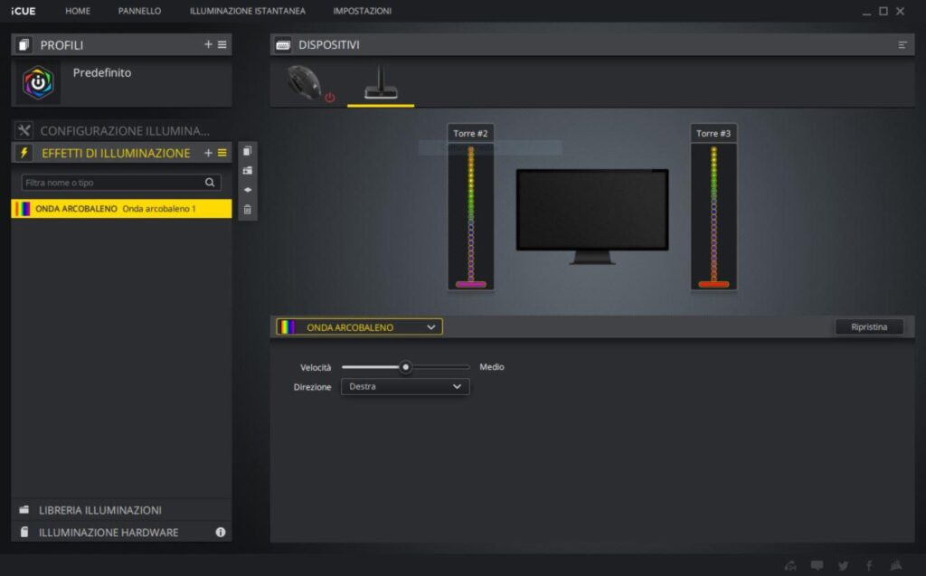 corsair icue lt100 software