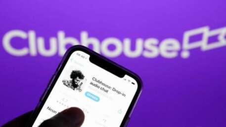Come funziona Clubhouse