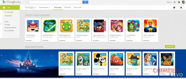 Famiglia - App Android su Google Play