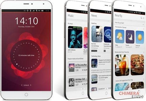 Meizu MX4 Ubuntu Touch