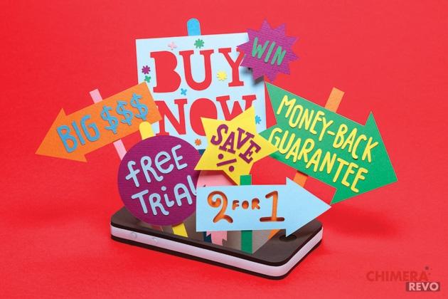 ad mobile