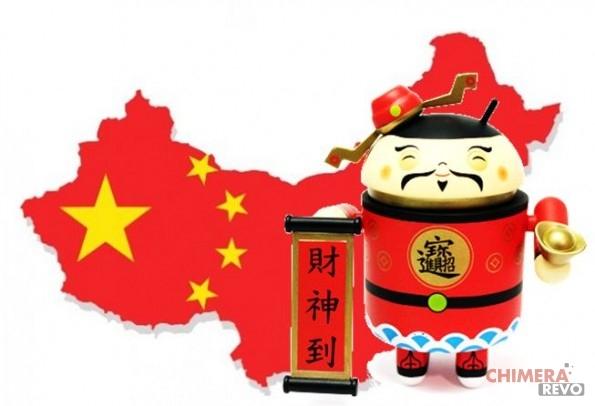 migliori store cinesi