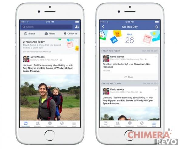 facebook-ao2_risultato