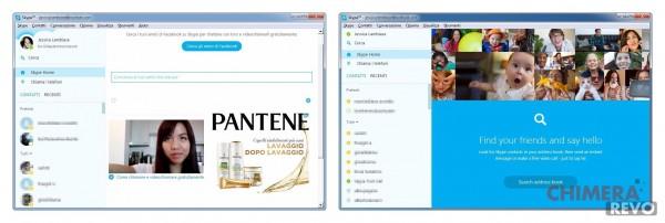 Eliminare la pubblicità in Skype - Prima e dopo